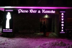 Нощен бар Астория Банско