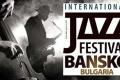 Съобщение във връзка с Джаз фестивал