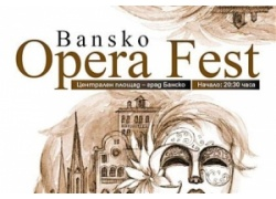 Оперен Фестивал